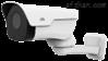 IPC-S274-IR 宇视 400万高清红外云台一体机