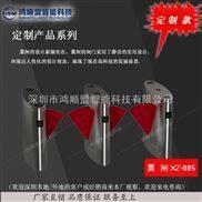 HSM-XZ工地大门不锈钢刷卡通道翼闸机