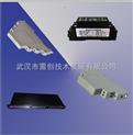 4-20mA模拟量信号浪涌保护器