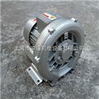 2QB210-SAA11(0.37KW)微型高压气泵