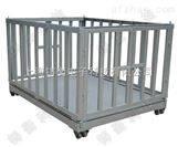 2吨围栏式畜牧电子秤农业户专用