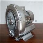 2QB530-SAH36(2.2KW)高压鼓风机,防腐高压风机