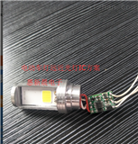 惠新晨低成本电动车双爪前大灯方案H5524