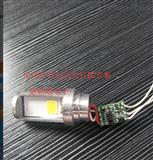 H5524超低成本电动车双爪大灯IC方案