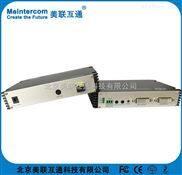 高清DVI无压缩光端机