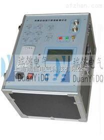 SDY808B变频干扰介质损耗测试仪