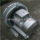 2QB710-SAH06鱼塘增氧漩涡气泵