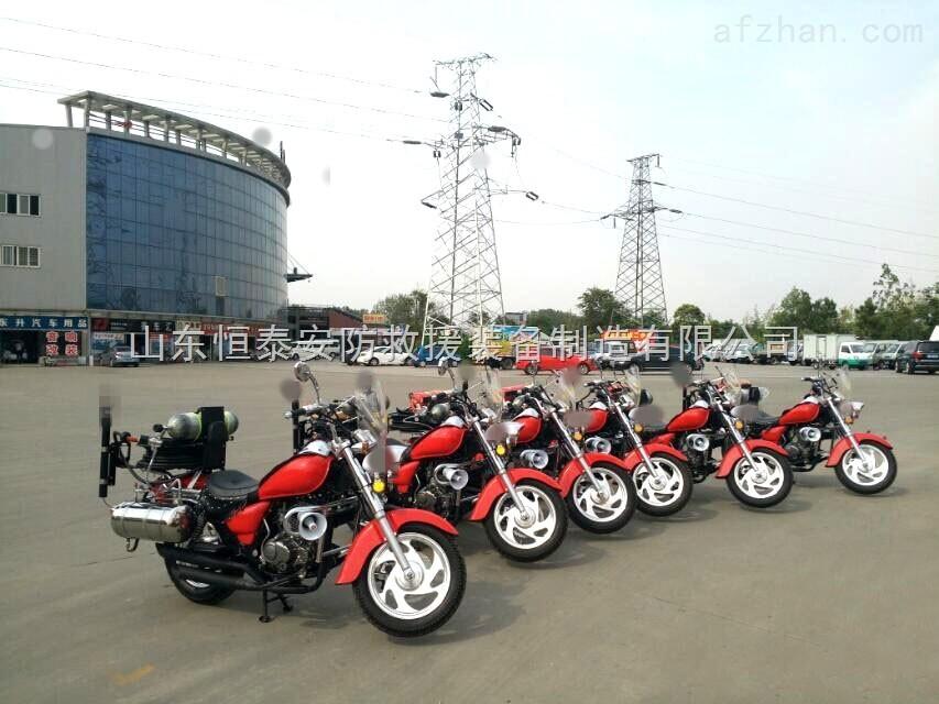 社区专用二轮消防车二轮消防摩托车