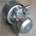 2QB420-SHH46风刀切水专用高压风机价格