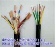 2017年KVV-8*1.5控制电缆价格