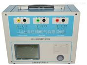 GSFA-4000变频CT分析仪