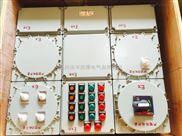 BXMD53-12K-防爆电控箱