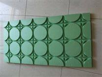 地暖板干式模块