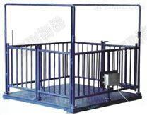 1吨围栏畜牧秤__带围栏的畜牧电子秤哪个牌子好