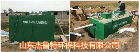 平凉60t/d社区生活污水处理设备即时报价