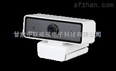 DH-HAC-UZ2大华兰州办事处供应130万高清USB监控摄像机