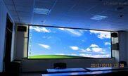 会议室大型LED显示屏设备设计安装公司