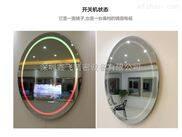 鑫飞智能魔镜防雾智能卫浴镜 智能镜子