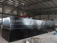 辽宁凌海市地埋一体化设备污水设备厂家