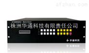 HT-VGA矩阵切换器