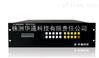 HT-RGB超寬帶視頻矩陣切換器