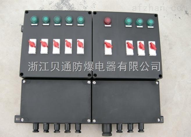 BXM(D)8050防爆防腐配电箱