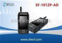 单兵无线系统 4G手持单兵 4G无线传输 工地无线监控