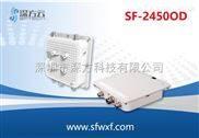 SF-2450OD-无线AP 无线覆盖 WIFI无线网桥