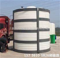 安康10立方防腐化工储罐 耐腐蚀pe塑料桶