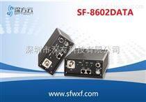 SF-8602DATA知名生产厂家