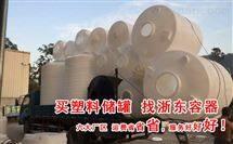 PT-10000L伊春10吨塑料水塔厂家