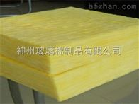60K1200*600*30mm神州铝箔玻璃丝棉板厂家批发价格销售