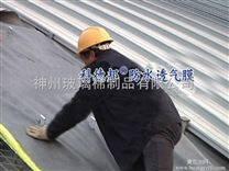 镇江玻璃棉卷毡厂家现货*贴箔玻璃棉卷毡密度