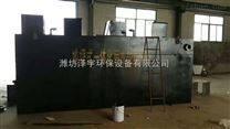 杭州养殖场地埋式一体化粪便污水处理设备