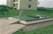 一体化农村废水处理设备
