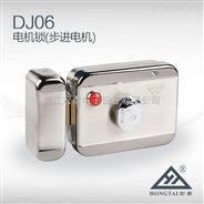宏泰電機鎖,聲音小/耗電低/智能系統/DJ06靈靜鎖 接電小區大門鎖