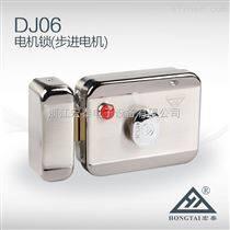 宏泰电机锁,声音小/耗电低/智能系统/DJ06灵静锁 接电小区大门锁