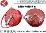 自救式消防软管卷盘,消防卷盘 消防工程专用消防消火栓箱卷盘