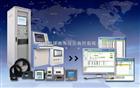 安科瑞 Acrel-6000电气火灾监控系统用途