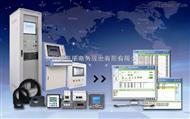 Acrel-6000漏电火灾监控系统