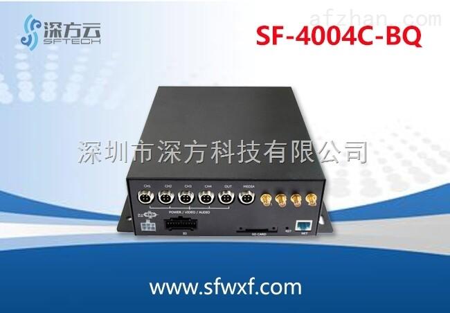 无线监控设备 标清4路无线传输系统