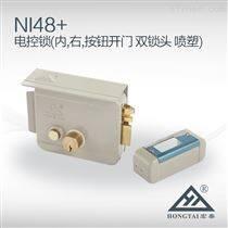 廠家批發帶擋雨板電控鎖/宏泰NI48+外左開式安防鎖具
