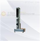 微机控制金属万能材料试验机3000N