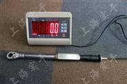 武漢檢測扭矩帶顯示屏的儀器100-500N.m