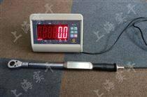 武汉检测扭矩带显示屏的仪器100-500N.m