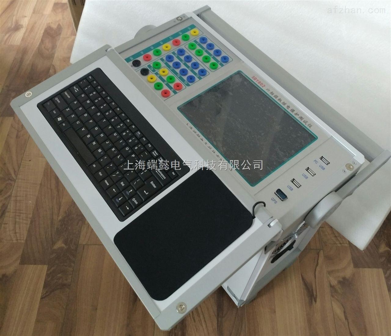 HDJB-902微机继电保护综合测试仪