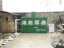 淮安高速公路污水处理设备精选厂家