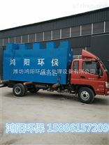 抚顺宠物医院污水处理装置工艺成熟