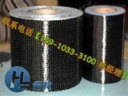 江西景德镇施工碳纤维布有限公司