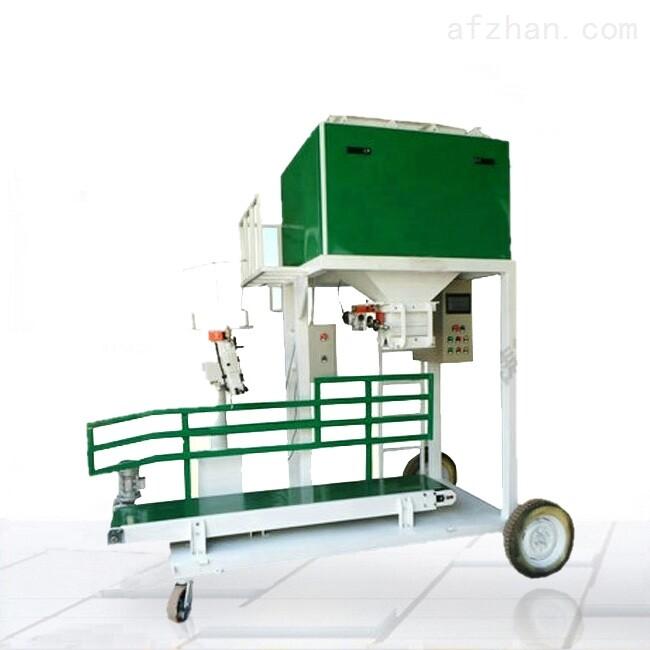 电子物料自动定量包装机